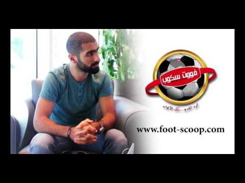 """حوار""""فووت سكوب"""" مع اللاعب محمد المثناني"""