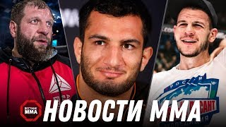Мусаси против МакДональда! Емельяненко по бой с Харитоновым! Никита Крылов выступит на UFC в Москве?