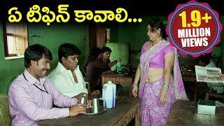 Actor Srinivasa Reddy Hilarious Comedy Scenes