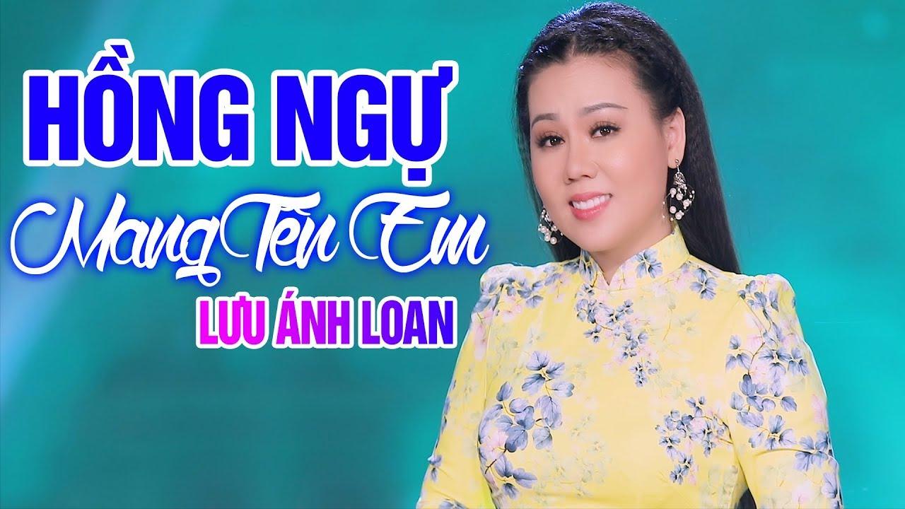 Hồng Ngự Mang Tên Em | Lưu Ánh Loan | MV OFFICIAL thumbnail