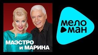 ПЕСНИ АЛЕКСАНДРА МОРОЗОВА - МАЛИНОВЫЙ ЗВОН - ЗОРЬКА АЛАЯ - LIVE ВИДЕОАЛЬБОМ
