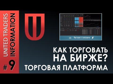 Инвест проекты работающие с криптовалютой