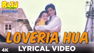 Loveria Hua Lyrical- Raju Ban Gaya Gentleman | Shah Rukh Khan, Juhi Chawla | Kumar, Alka & Jolly