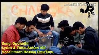free download Maiya o maiya .......Bangla new song 2018Movies, Trailers in Hd, HQ, Mp4, Flv,3gp