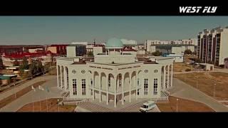 Дом дружбы Ассамблея народа Казахстана. Уральск / Орал