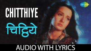 Chitthiye Punk Laga Ke Udd Ja with lyrics | चिट्ठीये