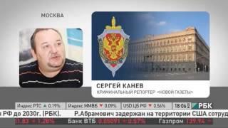 Забастовка в ФСБ чекисты требуют ареста кадыровцев