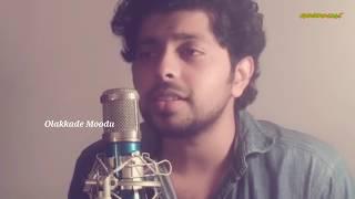 തകർപ്പൻ Song നീലാകാശ ചെരുവിൽ Neelakasha Cheruvil Malayalam Cover Patrick Michael