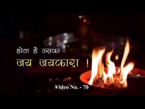 Bhagwan Ka Jawab   Video Gallary
