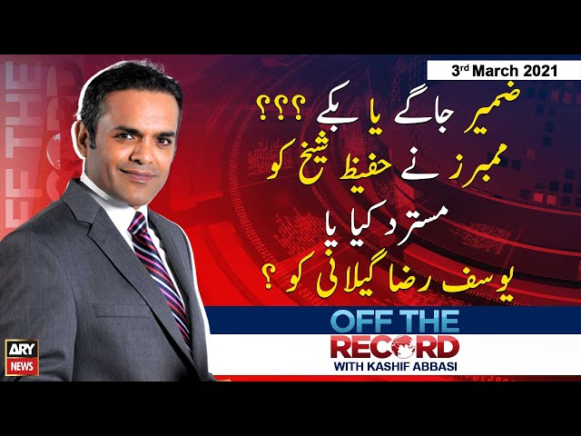 Off the Record Kashif Abbasi ARY News 3 March 2021