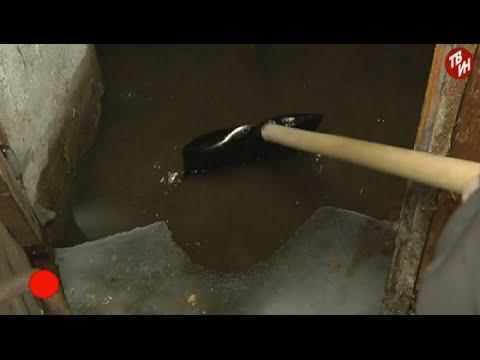 ВРЕМЕЧКО - Затопленный подвал на Чайковского