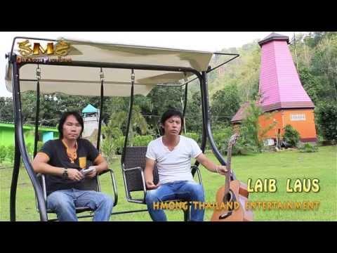Laib Laus 2015 - Interview (บุกสัมภาษณ์ถึงบ้าน Laib Laus) ดาราม้ง