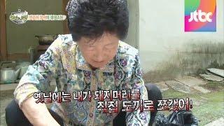 #4/19 휴먼 미각 기행 엄마의 부엌 19회