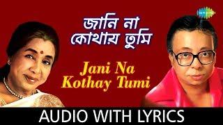 Jani Na Kothay Tumi with Lyrics   Asha Bhosle and R.D.