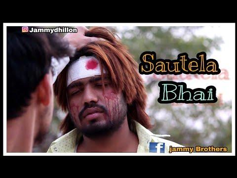 Sautela Bhai || THE UNEXPECTED TWIST ||Jammy Brothers || एक बार जरूर देखे ||