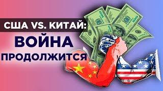 Прогноз курса доллара на неделю 11-17 февраля 2019. Куда пойдет рубль?