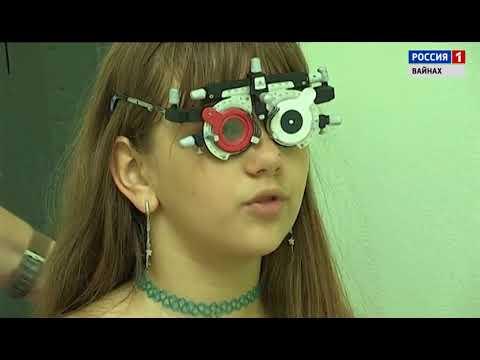 Астигматизм у детей лечение методы лечения