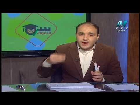 فيزياء الصف الأول الثانوي 2020 ترم أول الحلقة 14 - تطبيقات على العجلة - تقديم د/ محمد الربعي