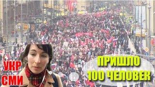 ШОК !!! украинские сми параллельная реальность 9 мая бессмертный полк