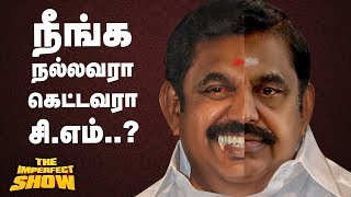 Edappadi's Deadly Master Plan! | The Imperfect Show 17/01/2019