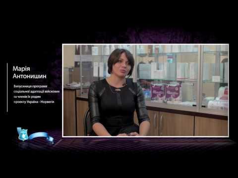 Відгук учасниці проекту «Україна-Норвегія» Марії Антонишин
