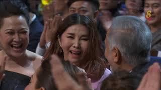 狮城有约 | 红星大奖2019:姜还是老的辣?