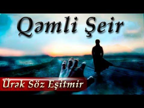 Kenan Akberov - Urek soz esitmir (Şeir) Yeni mp3 yukle - mp3.DINAMIK.az