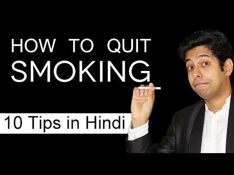 Palenie jak rzucić palenie programu