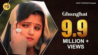 #Haryanvi_Video_Song # Anjali Raghav_Ghunghat # 2018 का सुपरहिट Song # मोहित शर्मा # NDJ