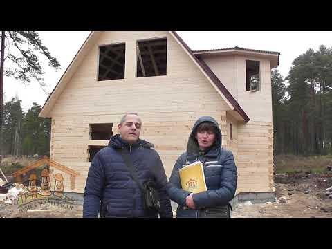 Полянская С.С. - видеоотзыв о строительстве