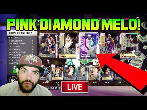 I OVERPAID FOR PINK DIAMOND MELO in NBA 2K19 MYTEAM! TODAY WE DEBUT HIM LIVE LETS GOOOO