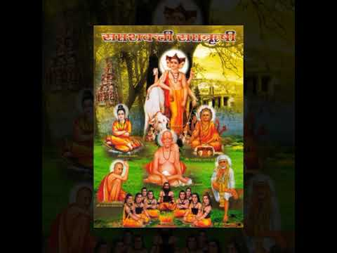Download Untold Stories About Shirdi Sai Baba Video 3GP Mp4