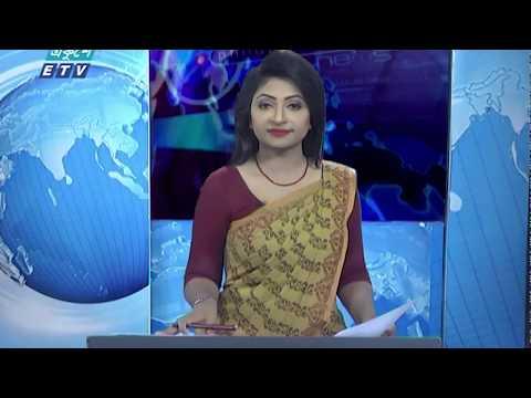 01 AM News || রাত ১টার সংবাদ || 22 January 2020 || ETV News