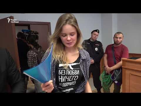 Основатель Pussy Riot в реанимации онлайн видео