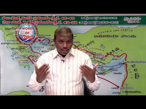 church of Christ Telugu message by Bro M.Karunakar ( అన్యజనులను గూర్చిన దేవుని ఉద్దేశము  )