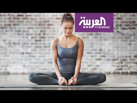 العرب اليوم - شاهد: تمارين تنفس لتقوية التركيز وبث الهدوء في النفس