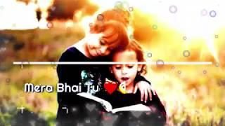 Mera bhai tu meri shaan hai Ajay turiya bira school para