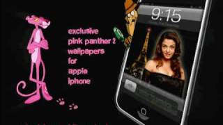 Pink Panther 2 Ringtone, Wallpaper