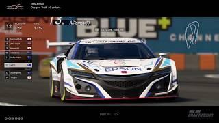 Gran Turismo™SPORT - Dragon Trail Gardens Honda NSX Gr3 (online race)