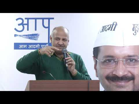 AAP Leader Manish Sisodia Addresses at 7th National Council Meet