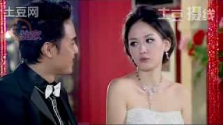 Ming Dao & Qiao En wedding photoshoot 1
