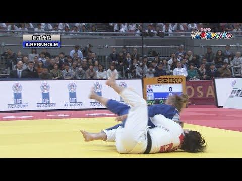 女子70kg級決勝 柔道グランドスラム大阪