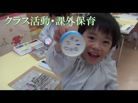 ?朝日塾幼稚園の一日