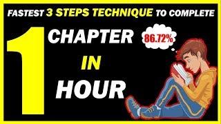 तेज़ी से खत्म करें एक घंटे में एक चैप्टर | COMPLETE MORE CHAPTERS IN LESS TIME | TECHNIQUE NO: 2