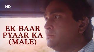 Kasak (1992) | Rishi Kapoor | Neelam Kothari   - YouTube