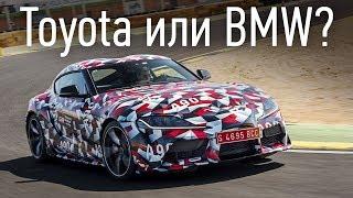 Лучшая Toyota? Купе Supra в камуфляже на треке