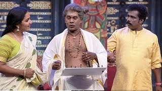 Thakarppan Comedy I His Highness killer tippu..!  I  Mazhavil Manorama