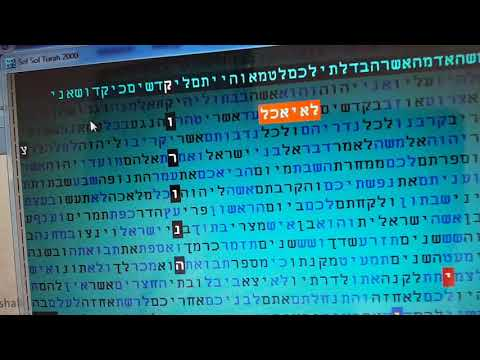 The Snake - the Virus Corona in bible code Glazerson Matityahu