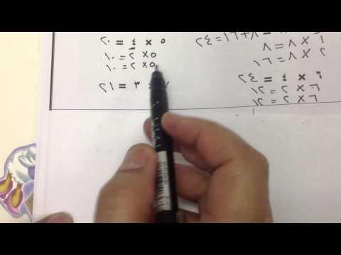 IMG الصف الرابع الوحدة الرابعة درس 8 3 الضرب في العددين ى3،4