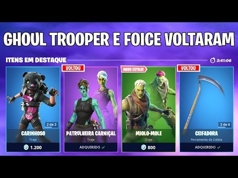 What Level Do You Need For Arena Fortnite